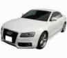 A5の中古車の評価と相場価格